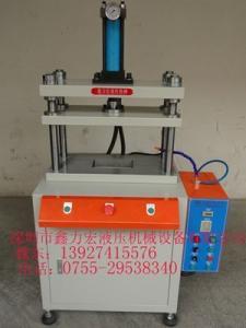 大浪油壓機 大浪油壓機價格 沖壓機價格 小型液壓機直銷