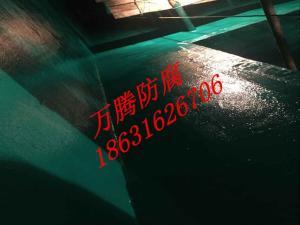 天津环氧乙烯基树脂玻璃鳞片胶泥涂料生产厂家