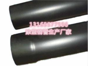 吉林长白山哪里有卖热浸塑钢管产品图片