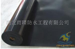 三元乙丙高分子防水卷材价格全国供应