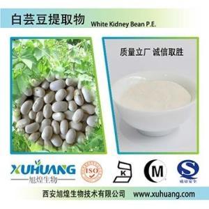 厂家供应白芸豆提取物  菜豆素