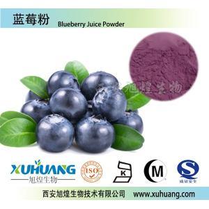 蓝莓粉 产品图片