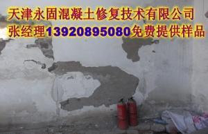 墙面起砂处理剂产品图片