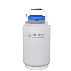 10L-液氮罐产品图片