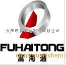 天津市富海通管业亚虎777国际娱乐平台公司logo