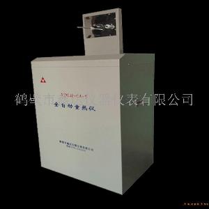 醇基燃料热值化验机、检测甲醇燃料热值仪器