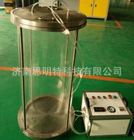 水压防水试验机-防水试验机-手表防水试验机
