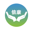 湖北信康医药化工有限公司公司logo