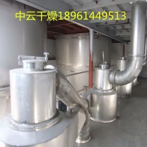 冷却喷雾造粒设备冷却造粒机