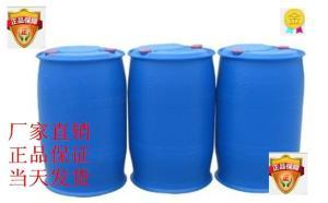 厂家热卖二甲基胺磺酰氯|13360-57-1|价格|现货|作用|效果