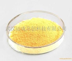 紫外线吸收剂UV-0  现货原料/价格CAS:131-56-6