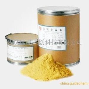 二氢吡啶  现货原料/价格CAS:1149-23-1产品图片