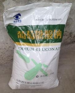 西王葡萄糖酸钠价格