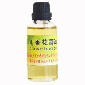 厂家现货 丁香花蕾油8000-34-8 价格