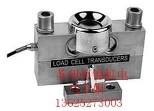 现货柯力QS-D40T/QS-D30T汽车衡数字称重传感器产品图片