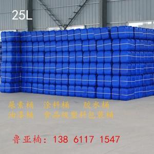 苏州25l塑料桶_苏州涂料桶25l化工桶25l塑料桶 方形酵素桶 食品级聚乙烯化工桶 ...