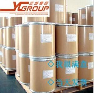 碘醚柳胺22662-39-1广州现货山东现货 碘醚柳胺COA用途