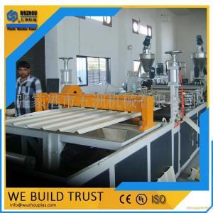 张家港合成树脂瓦生产线厂家