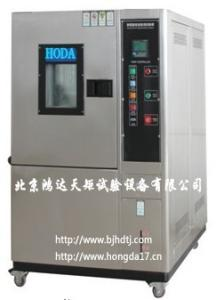 北京高低温湿热试验箱价格产品图片