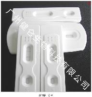 克伦特罗单克隆抗体产品图片