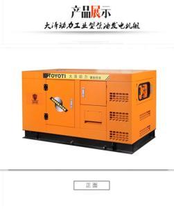 300kw柴油发电机|大型300kw柴油发电机价格 产品图片