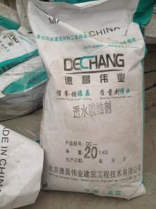 透水砖专用胶结剂/强固剂 抗冻融循环25次