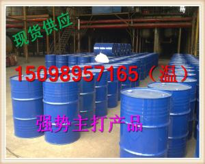 台湾南亚四氢呋喃济南现货,1桶起订