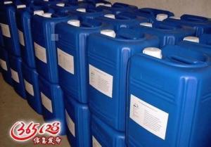 焦磷酸产品图片