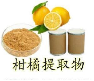 柑橘*   固体饮料   水溶柑橘粉