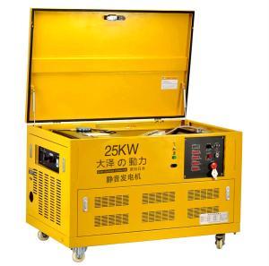25KW燃气发电机厂家报价产品图片