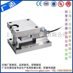 BSA称重传感器模块 料斗秤称重模块 反应釜称重传感器产品图片