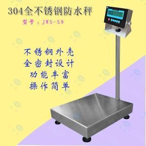 北京制药厂60kg不锈钢电子称,100公斤高精度防水台秤,150kg不锈钢台秤产品图片