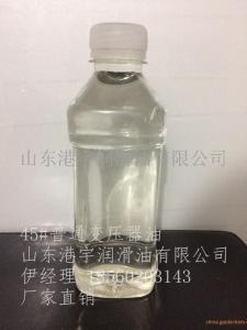 石腊基变压器济南港宇润滑油有限公司