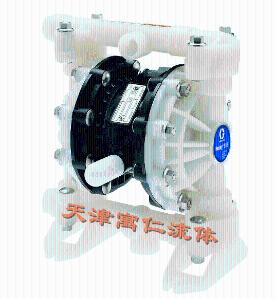 GRACO气动隔膜泵HUSKY205