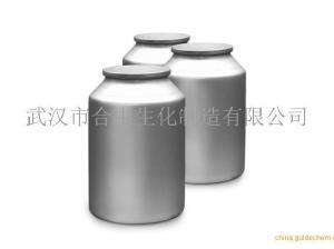 专售西地|库存充足|N-乙酰-L-半胱氨酸|616-91-1|质量保证|送货上门| 医药级|含量99%
