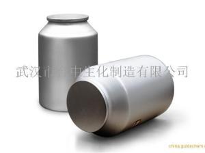 现货供应医药原料|盐酸丁咯地尔|35543-24-9|优势价格|含量99%
