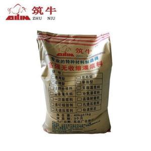 台州发电厂专用灌浆料厂家产品图片