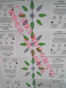 Panbio Dengue IgM Capture ELISA产品图片