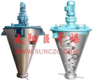 GLZ1000真空螺带干燥设备产品图片