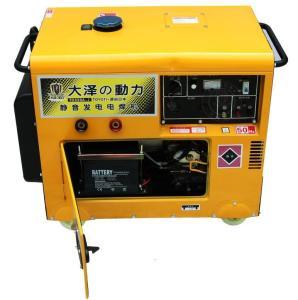 250A超靜音柴油發電電焊機兩用機
