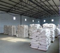 碱式碳酸镁原料厂家可货到付款产品图片