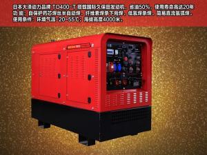 药芯焊400A静音柴油发电电焊机 多功能焊机 产品图片