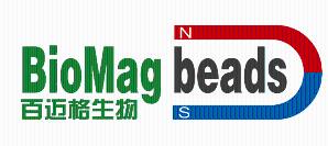 无锡百迈格生物科技有限公司公司logo