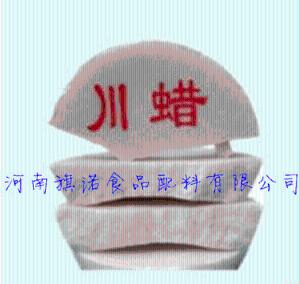 正品 川蜡 虫蜡