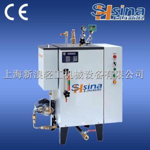 SXL 全自动免检燃气蒸汽发生器 不锈钢蒸汽锅炉