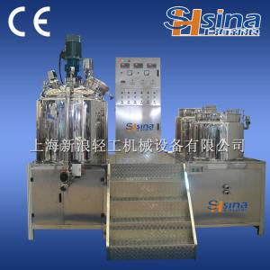 SME 厂家定制釜底均质乳化机 化妆品不锈钢乳化机 50L真空乳化机