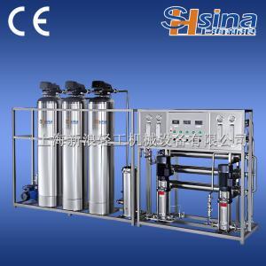 LRO 制药厂净水装置 反渗透纯水处理设备厂家产品图片