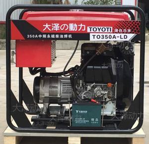 400a柴油發電電焊機油耗,超低油耗