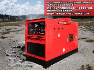 大泽动力500A自发电电焊机参数及报价