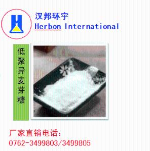 低聚异麦芽糖 CAS499-40-1